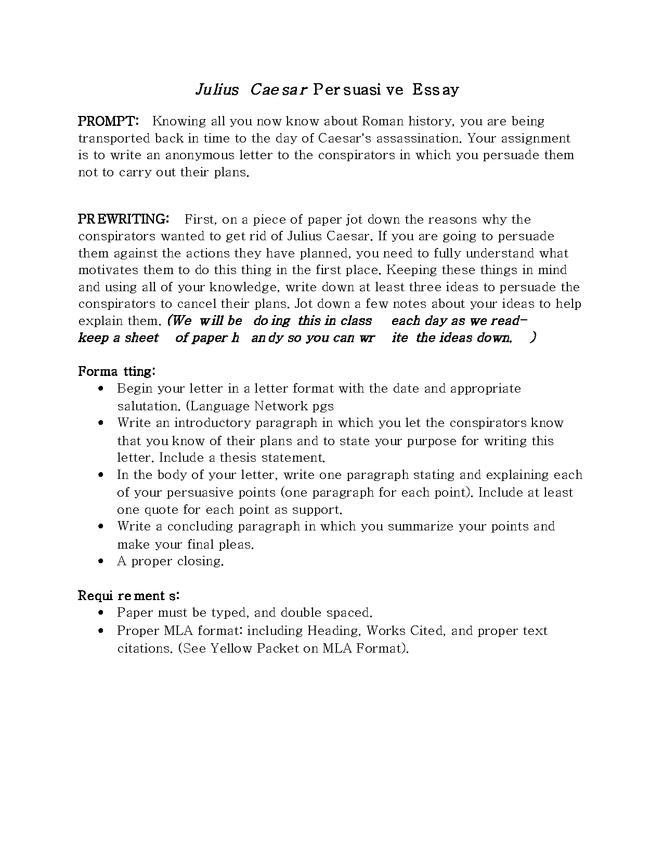 julius caesar persuasive essay preview image 1
