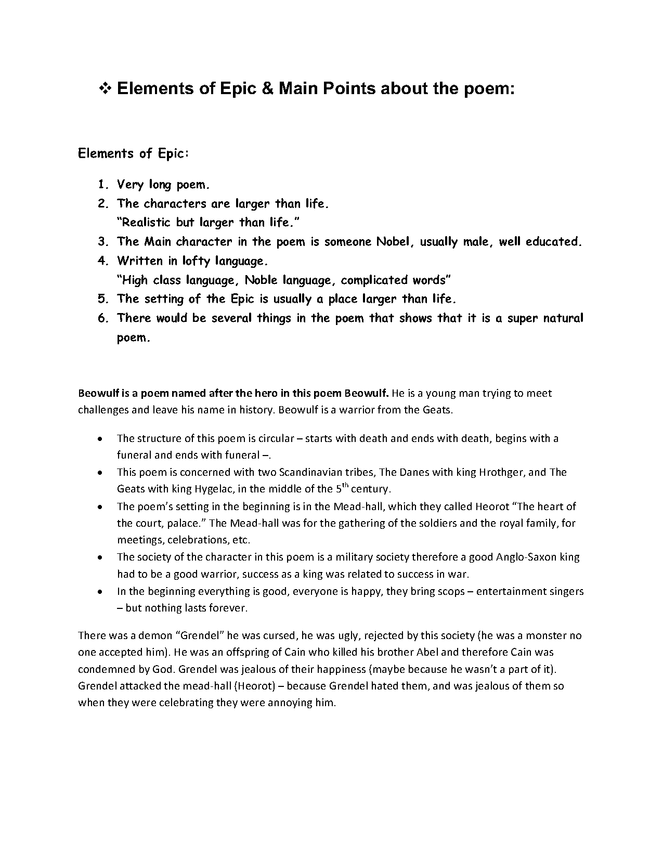 summary of beowulf - elements of epic preview image 1